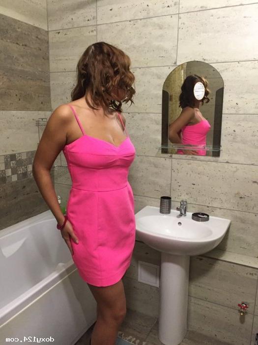 Проститутка Катя Марина, 29 лет, метро Котельники