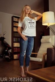Проститутка Крестина, 38 лет, метро Алма-Атинская