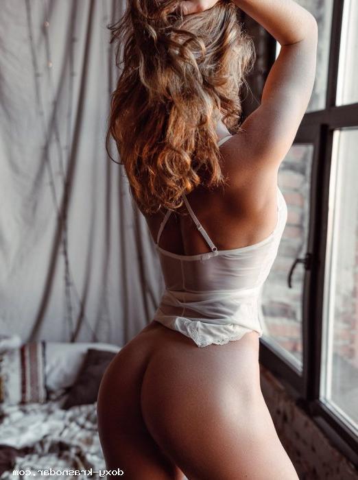 Проститутка Кристи, 43 года, метро Каховская