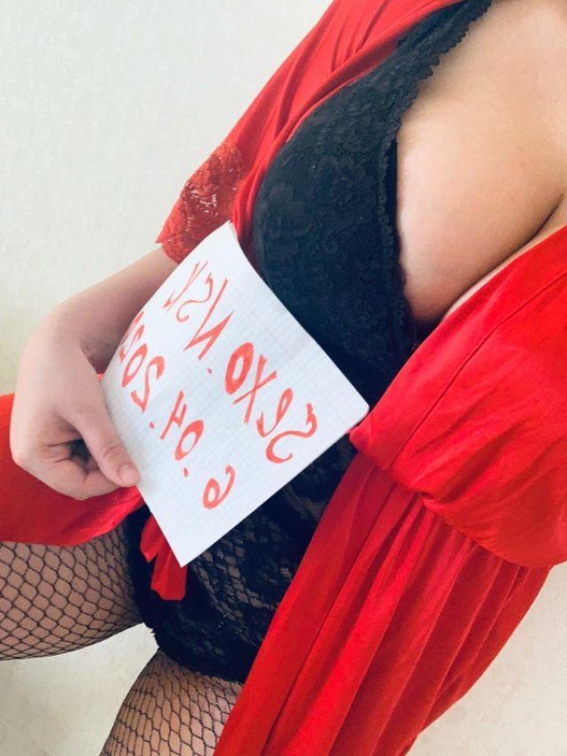 Проститутка Рината, 29 лет, метро Волоколамская