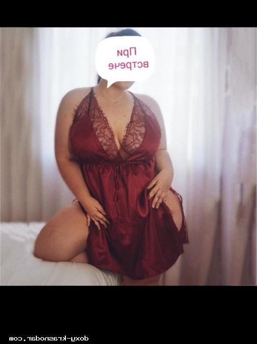 Проститутка Валя, 23 года, метро Текстильщики